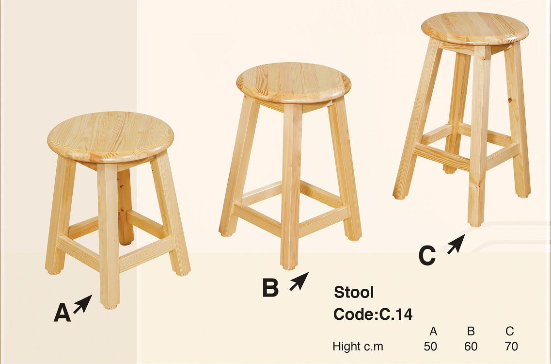 Round Kitchen Chair (available in size )