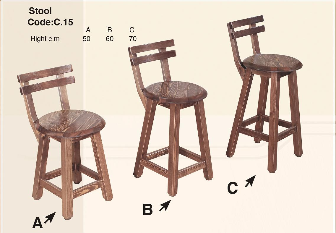 Round Kitchen Back Chair (available in sizes )