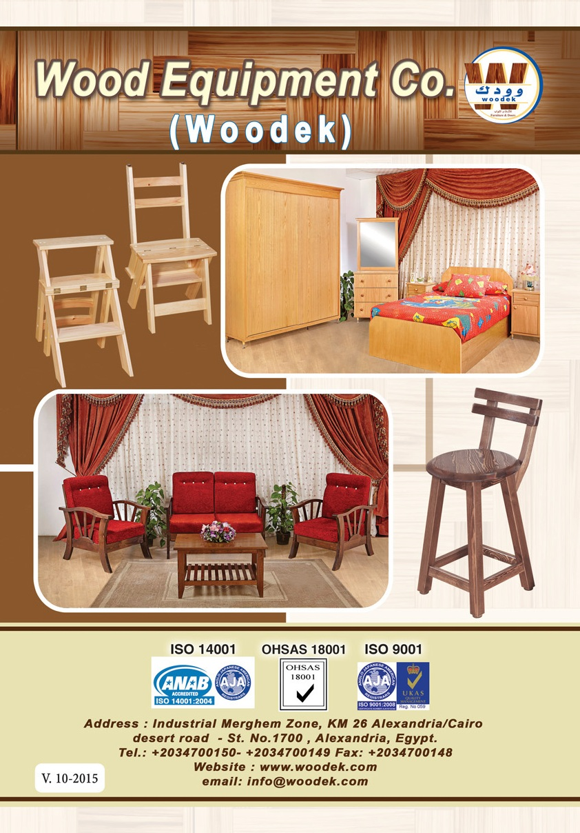 Catalogs woodek natural wood products hotels furniture for Household furniture catalogue